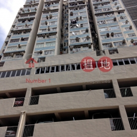 Jumbo Court,Wong Chuk Hang, Hong Kong Island