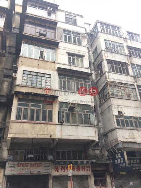 89 Shek Pai Wan Road (89 Shek Pai Wan Road) Tin Wan|搵地(OneDay)(1)