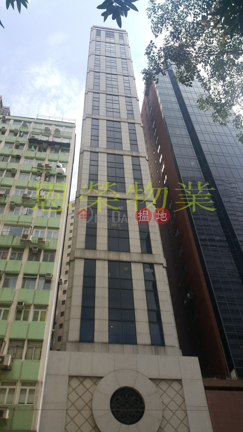 TEL: 98755238|Wan Chai DistrictEffectual Building(Effectual Building)Sales Listings (KEVIN-9982566031)_0