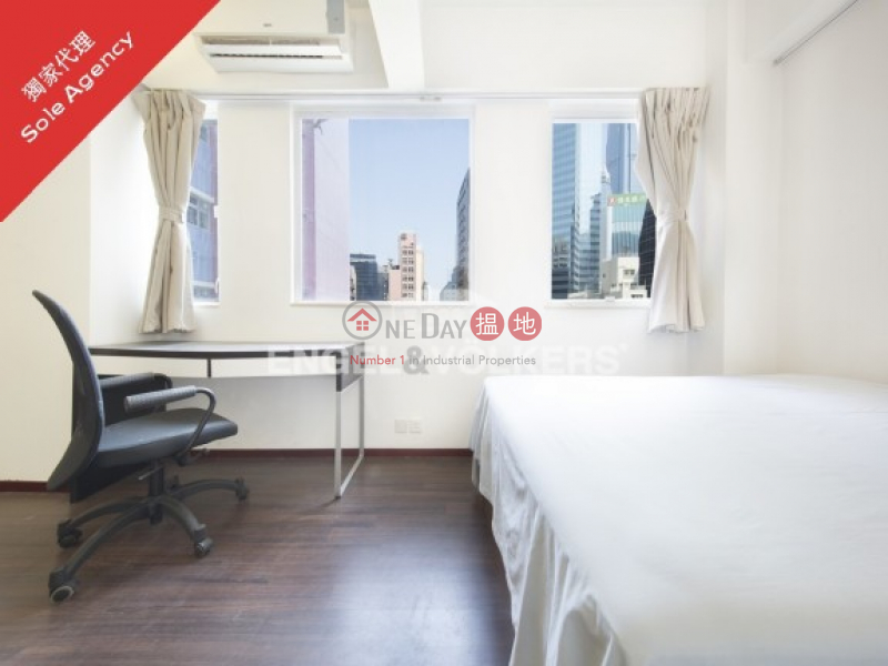 High Floor Studio Apartment For Sale in Central | New Central Mansion 新中環大廈 Sales Listings
