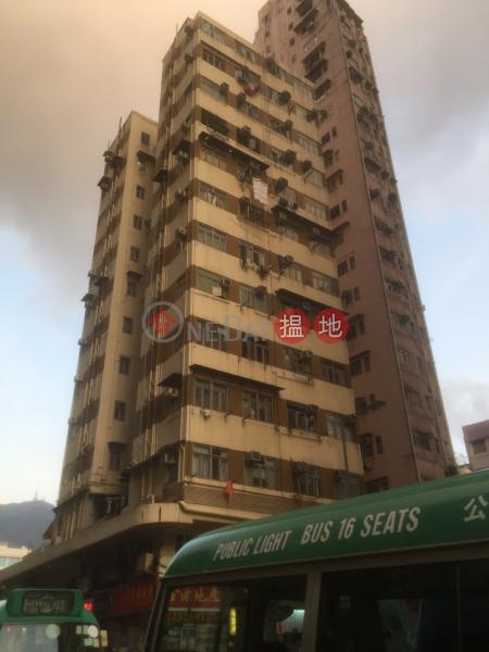 嘉華大廈 (Ka Wah Building) 慈雲山 搵地(OneDay)(1)