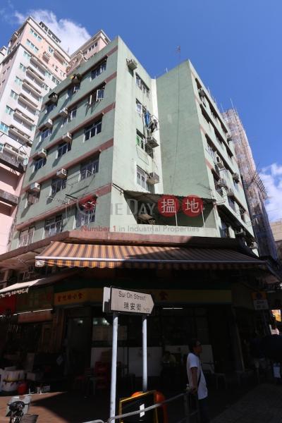 Hey Tai Building (Hey Tai Building) Tai Po 搵地(OneDay)(1)