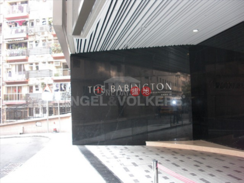 The Babington Please Select Residential | Rental Listings, HK$ 48,000/ month