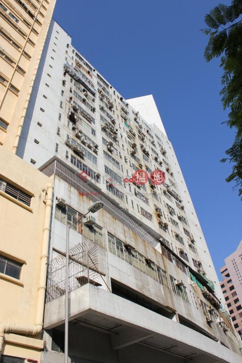 Small Warehouse for Sale in Tsuen Wan | Hong Kong|Tak Fung Industrial Centre(Tak Fung Industrial Centre)Sales Listings (15211894501794)_0