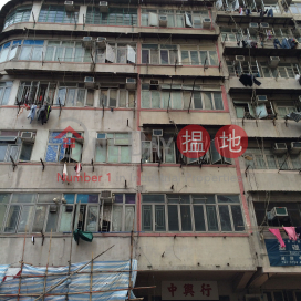 289 Tai Nan Street|大南街289號