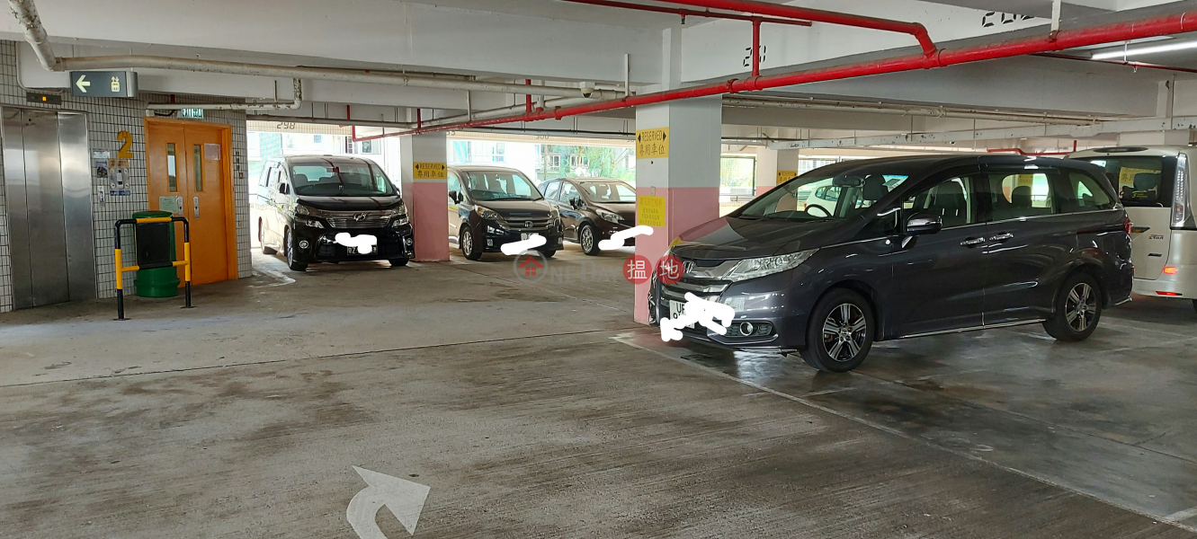 Property Search Hong Kong | OneDay | Carpark Rental Listings, City One Shatin Carpark