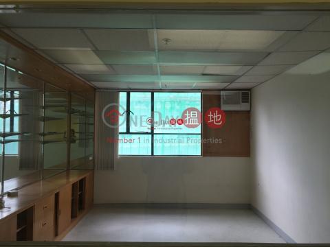 Wah Lok Industrial Centre Sha TinWah Lok Industrial Centre(Wah Lok Industrial Centre)Rental Listings (charl-03982)_0