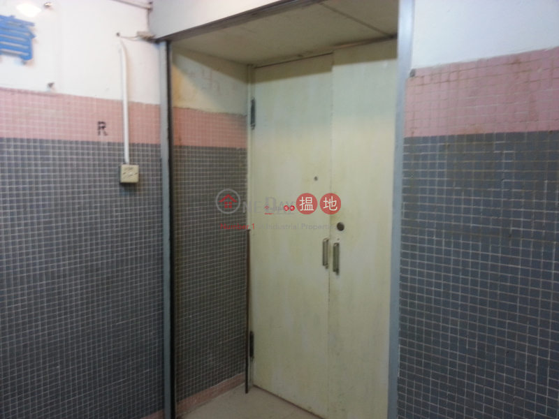 Property Search Hong Kong   OneDay   Industrial, Rental Listings International Industrial Centre