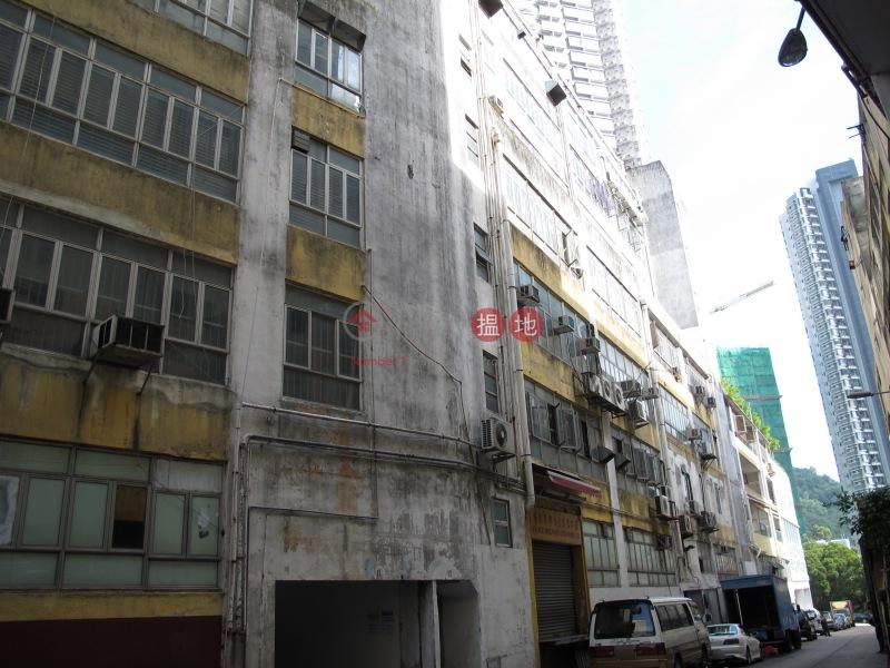 華順工業大廈 (Wah Shun Industrial Building) 油塘|搵地(OneDay)(3)