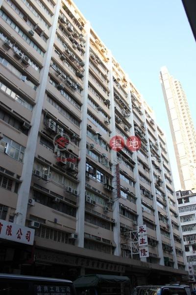 長發工業大廈 (Cheung Fat Industrial Building) 大角咀|搵地(OneDay)(4)