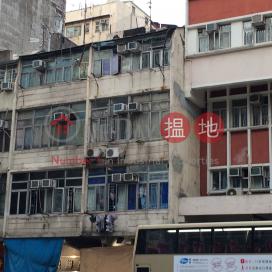 344 Lai Chi Kok Road,Sham Shui Po, Kowloon