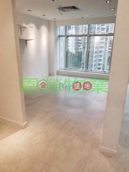 HK$ 20,992/ 月堅雄商業大廈-灣仔區-詳情請致電98755238