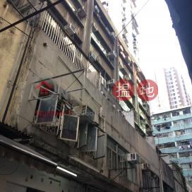 Lee On Mansion,Sai Ying Pun, Hong Kong Island