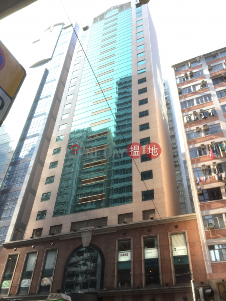 Office Plus at Wan Chai (Office Plus at Wan Chai) Wan Chai|搵地(OneDay)(3)