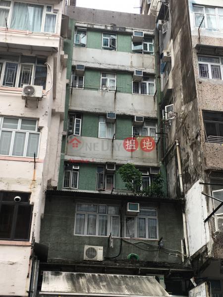 Fat Sun Building (Fat Sun Building) Sham Shui Po 搵地(OneDay)(1)