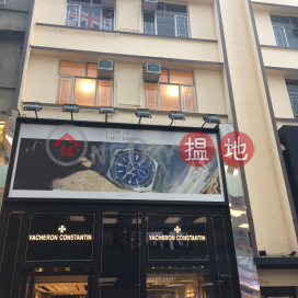 啟超道8號,銅鑼灣, 香港島