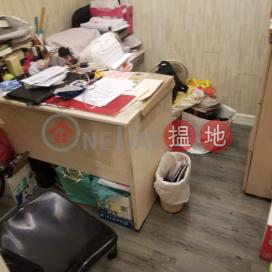 電話: 98755238|灣仔區翹賢商業大廈(Kiu Yin Commercial Building)出售樓盤 (KEVIN-7805341628)_0