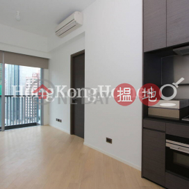 1 Bed Unit for Rent at Artisan House