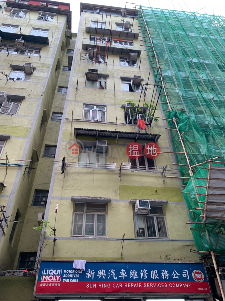 10 FUNG YI STREET (10 FUNG YI STREET) To Kwa Wan|搵地(OneDay)(1)