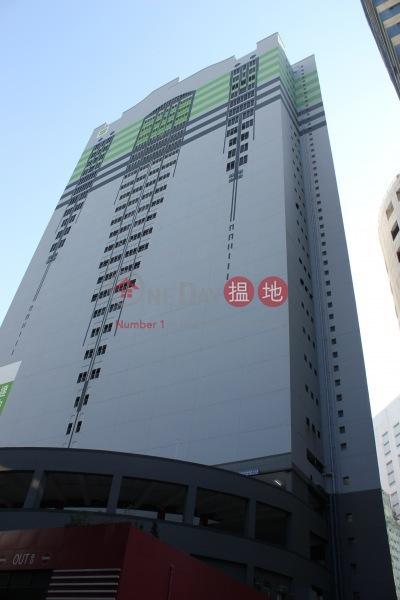 Dynamic Cargo Centre (Dynamic Cargo Centre) Tsuen Wan East|搵地(OneDay)(1)