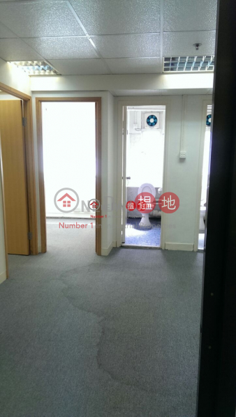 Veristrong Industrial Centre, 34-36 Au Pui Wan Street | Sha Tin Hong Kong Rental, HK$ 14,500/ month