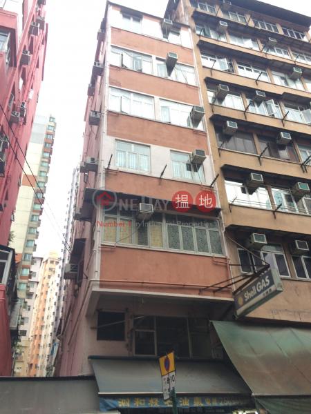 2 Shing On Street (2 Shing On Street) Sai Wan Ho|搵地(OneDay)(1)