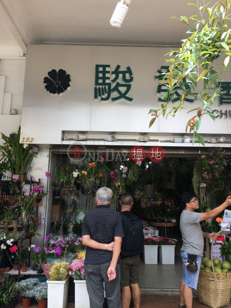 太子道西192號 (192 PRINCE EDWARD ROAD WEST) 太子|搵地(OneDay)(1)