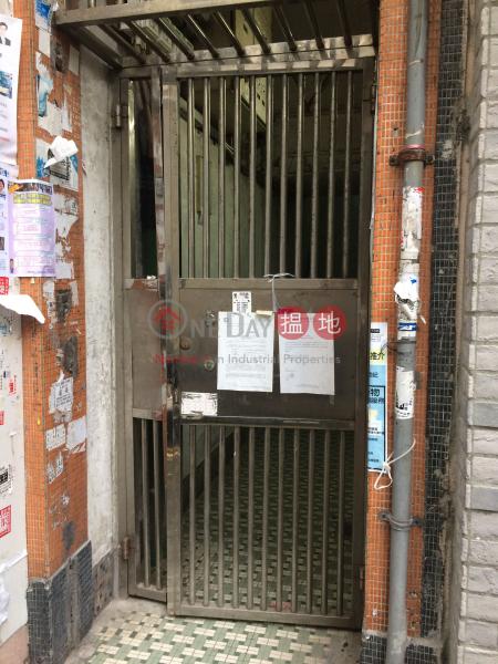 第一街114-116號 (114-116 First Street) 西營盤 搵地(OneDay)(2)