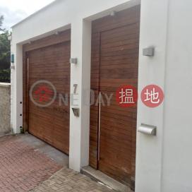睦誠道7號,渣甸山, 香港島