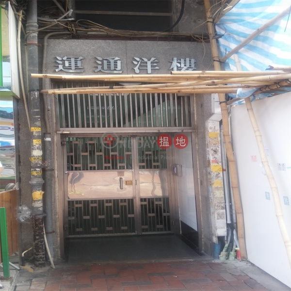 運通洋樓 (Winning Heights) 荃灣東|搵地(OneDay)(2)