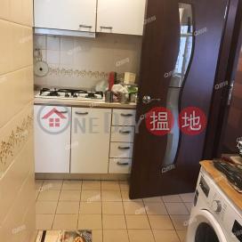 Block 11 Yee Hoi Mansion Sites C Lei King Wan   3 bedroom Mid Floor Flat for Rent Block 11 Yee Hoi Mansion Sites C Lei King Wan(Block 11 Yee Hoi Mansion Sites C Lei King Wan)Rental Listings (XGGD739101514)_3