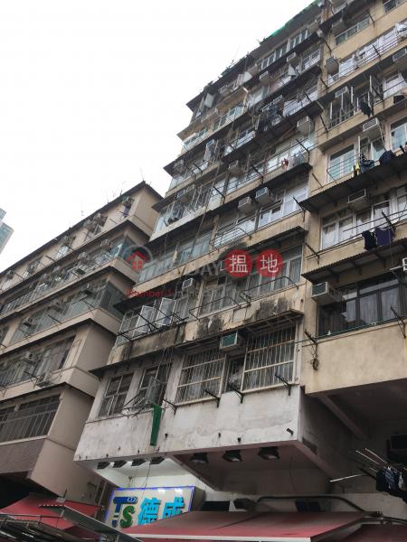 桂林街97號 (97 Kweilin Street) 深水埗|搵地(OneDay)(2)