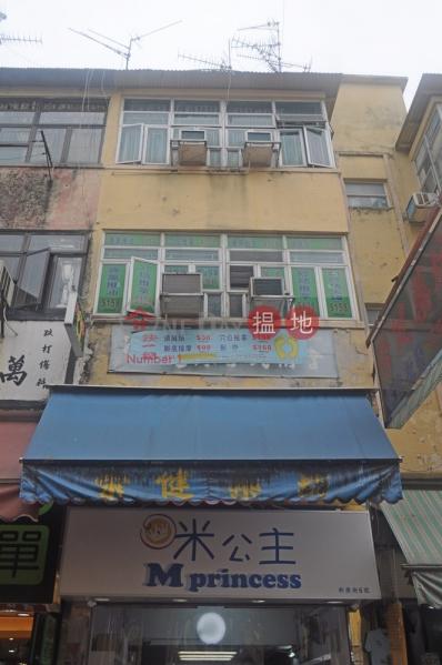 新康街6號 (San Hong Street 6) 上水|搵地(OneDay)(3)
