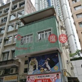 102 Ap Lei Chau Main St|鴨脷洲大街102號