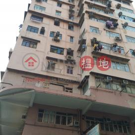 Wah Tang Building|華登大廈