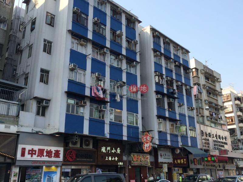 金昌樓 (Kam Cheong Building) 大圍|搵地(OneDay)(1)