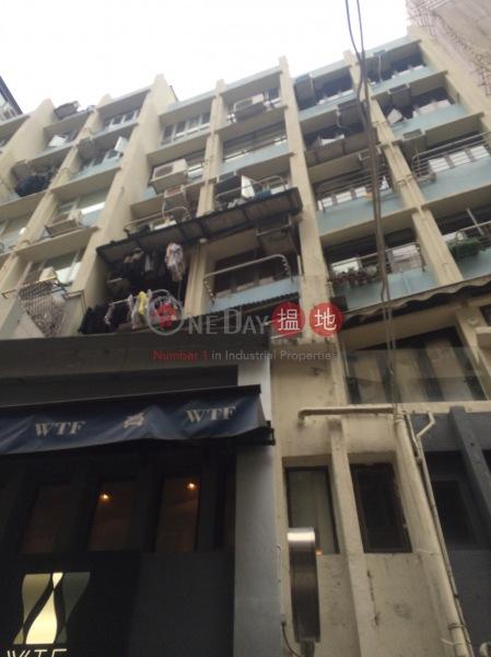 7-13 Elgin Street (7-13 Elgin Street) Soho|搵地(OneDay)(3)