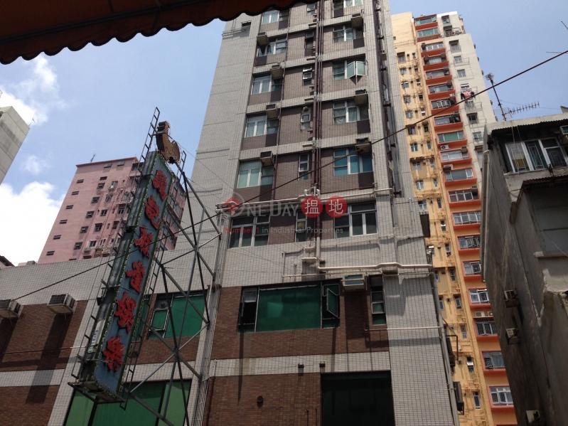 Kwan Kang Building (Kwan Kang Building) Yau Ma Tei|搵地(OneDay)(3)