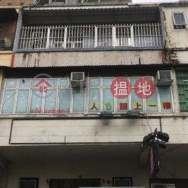 9 Sau Fu Street,Yuen Long, New Territories