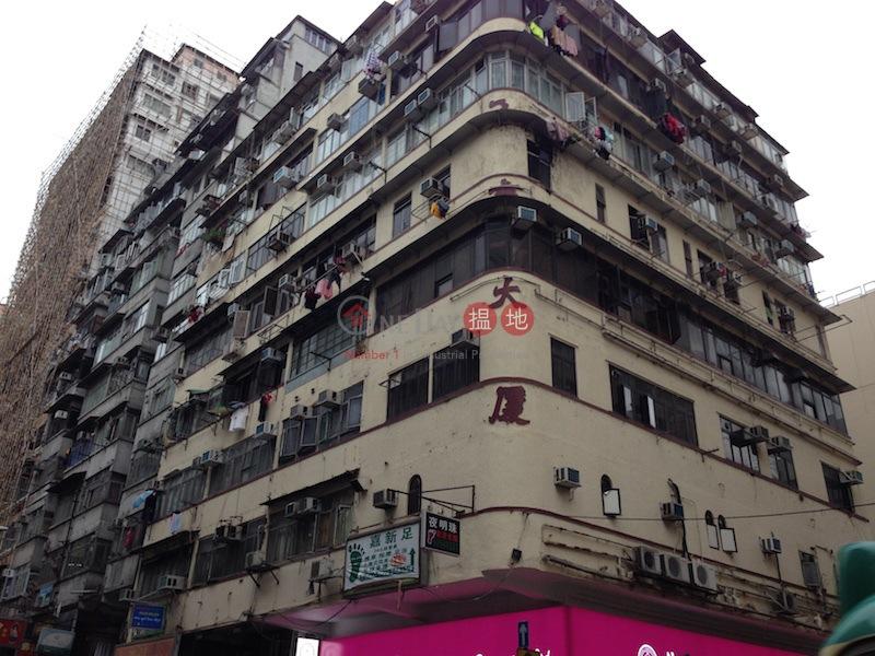 工商大廈 (Kung Sheung Mansions) 佐敦|搵地(OneDay)(2)