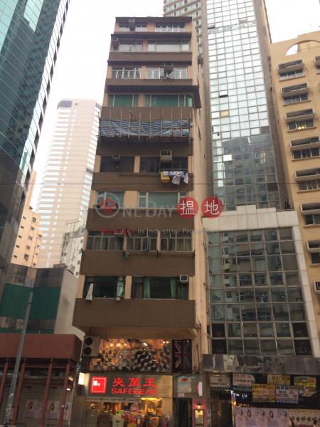 仁誠大廈 (Yan Shing Mansion) 灣仔|搵地(OneDay)(1)