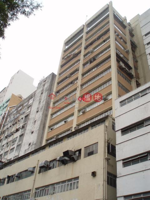 Shui Ki Ind. Bldg.|Southern DistrictShui Ki Industrial Building(Shui Ki Industrial Building)Sales Listings (wilso-00593)_0