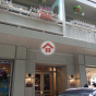 Apartment O (Apartment O) Wan Chai DistrictHoi Ping Road5-5A號|- 搵地(OneDay)(3)