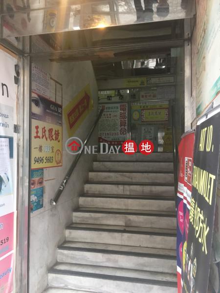 金慧閣 (Goldview Court) 九龍城|搵地(OneDay)(2)