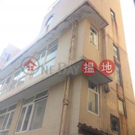 榮樓,赤柱, 香港島