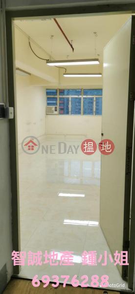 葵涌 瑞森工業大廈 出租 - 實用倉寫 合適各行各 瑞森工業大廈(Shui Sum Industrial Building)出租樓盤 (00115027)