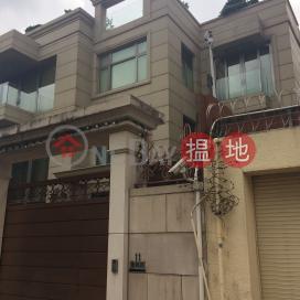 地錦路11號,又一村, 九龍