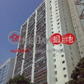 怡成工業大廈|屯門怡成工業大廈(Success Industrial Building)出租樓盤 (jacka-04403)_0