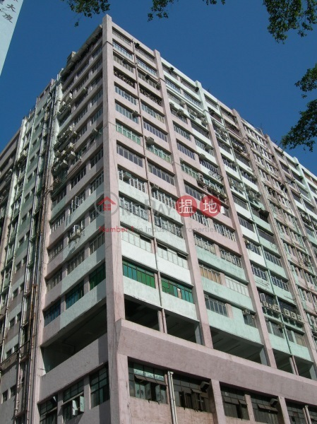寶業大廈 (Po Yip Building) 荃灣東|搵地(OneDay)(1)