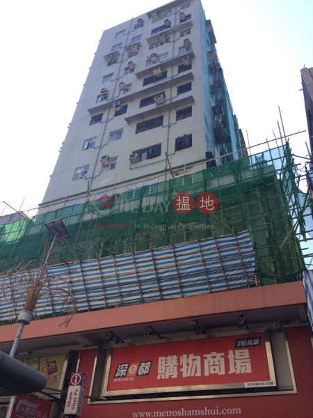 金華大廈 (Kam Wah Mansion) 深水埗|搵地(OneDay)(1)